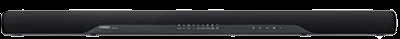Soundbar Yamaha ATS-2070